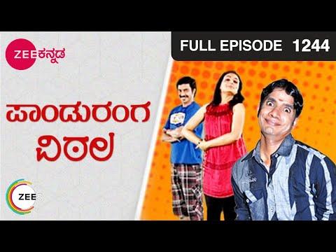 Panduranga Vittala - Episode 1244 - August 4 2014
