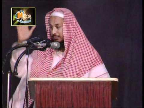 Aqal Islam kay Tarazu me by Sheikh Yasir al Jabri