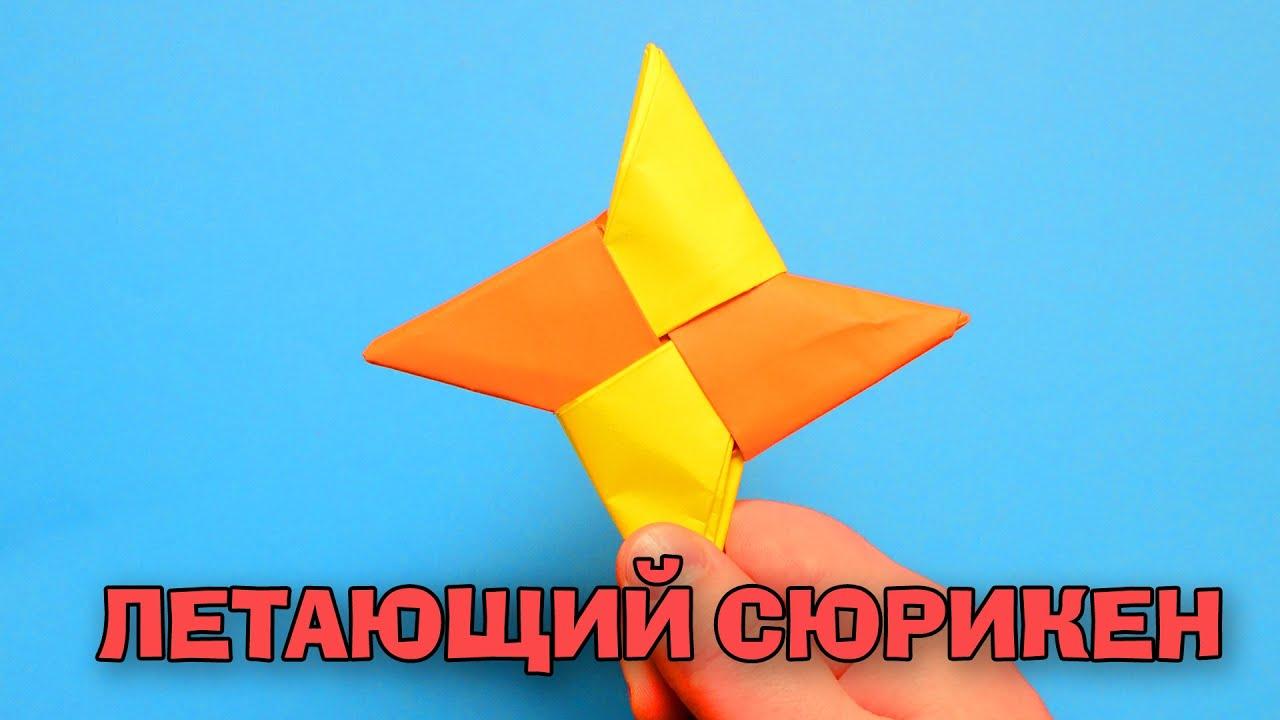 Дэорсе Александр Аркадьевич. Умереть тысячу раз (окончено)