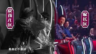 【2018好声音独家导师花絮】李健魅力没法挡 哈林频繁不得体 Sing!China官方超清