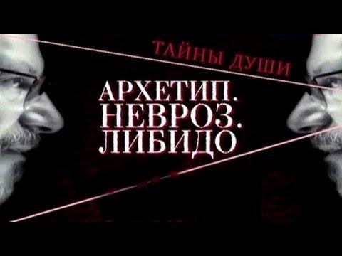 Карл Юнг и Сабина Шпильрейн. Психоаналитический случай № 5. /astrokey.org/