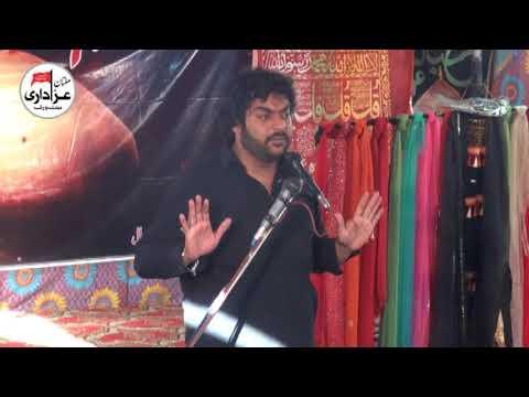 Zakir Syed Adnan Sabir Shah | 4 Rabi Awal 2017 | YadGar Masiab | Khanewal