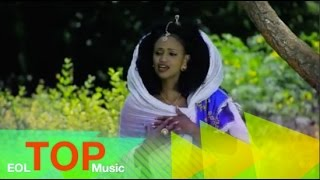Rahel Haile - Awdeamtena - (Official Music Video) - New Music Video 2015