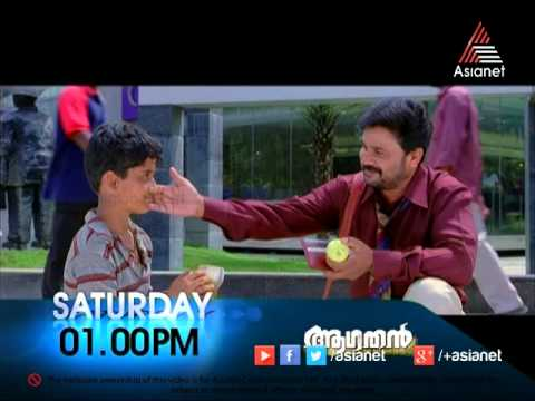 Saturday Matinee Movie Aagathan video
