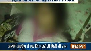 India TV News : Aaj Ki Pehli Khabar October 21, 2014