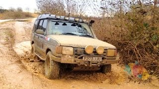 Off Road 4x4 - Play Day, Land Rover Discovery