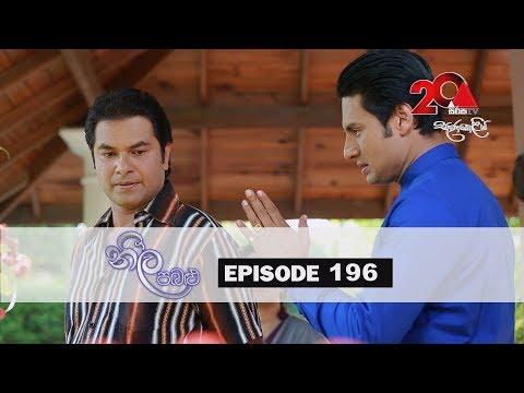 Neela Pabalu | Episode 196 | 08th February 2019 | Sirasa TV