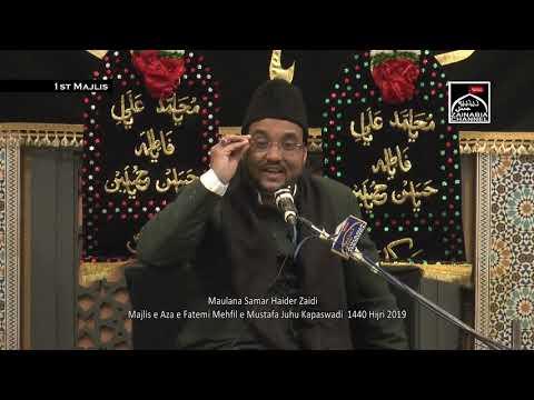 1st Majlis e aza Fatemi By Maulana Samar Haider Zaidi Mehfil e Mustafa Juhu Kapaswadi  2019