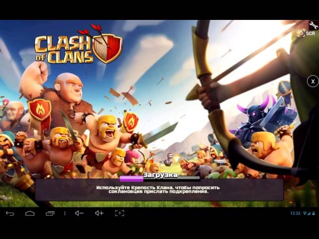 Как взломать clash of clans на андроид. Как скачать gta san andreas на анд