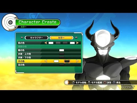 Dragon Ball z Xenoverse All Characters ▶ Dragon Ball Xenoverse
