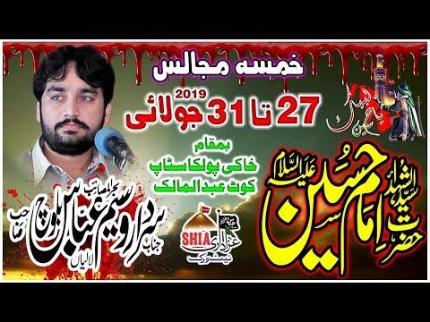 Live Majlis 30 July 2019 Khaki Kot Abdul Malik SKp