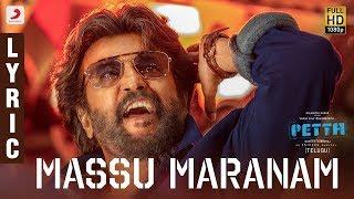 Petta Telugu Massu Maranam Rajinikanth Vijay Sethupathi Anirudh Ravichander
