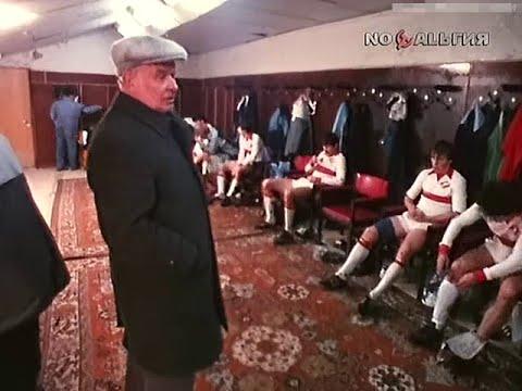 Невозможный Бесков (1988)