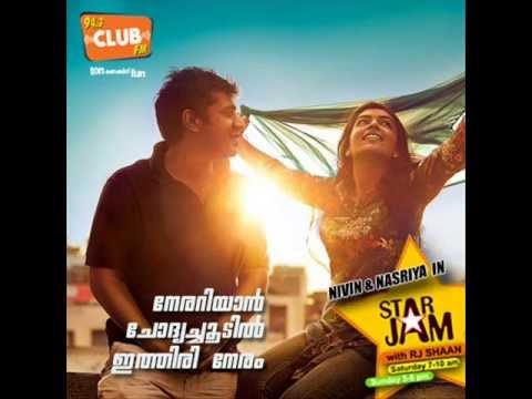 CLUB FM STAR JAM NIVIN PAULY & NAZRIYA NAZIM PART 2