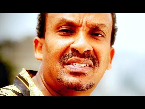 Dawit Tsige - Yagere Lij - New Ethiopian Music 2016