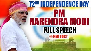 PM Narendra Modi Address to Nation on Occasion of Independence Day 2018 at Red Fort | NTV
