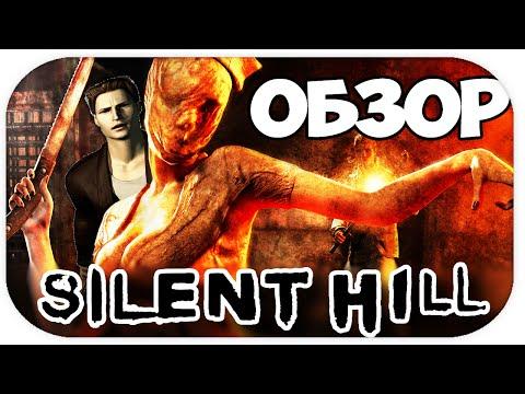 Download silent hill mobile s60v2 240x320jarGAMES