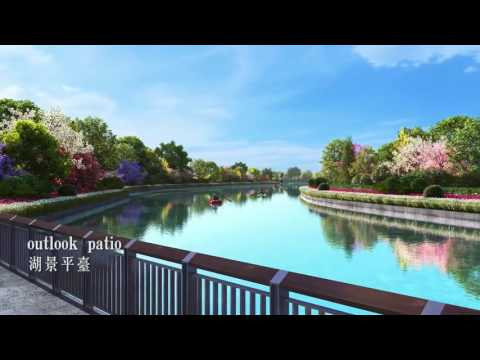 3D simulation of the Fengyuan Huludun Park Expo Site