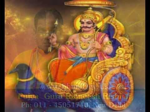 Shani Dev Vrat Katha by Param Pujya Guru Rajneesh Rishi Ji