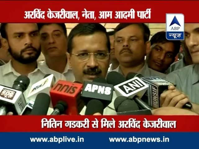 ABP LIVE Special l E-rick issue or something else? What does Kejriwal want from Gadkari ?