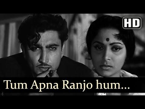 Shagoon - Tum Apna Ranjo Gum-Apni Pareshani - Jagjit Kaur