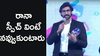 Rana Daggubati Funny Speech @ Social Media Summit Awards in Vijayawada