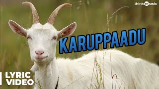 Maragatha Naanayam Karuppaadu Song with Lyrics