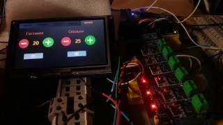 Умный дом на Arduino Mega + дисплей Nextion