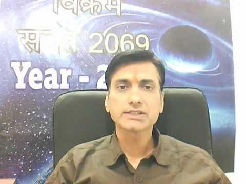 YEAR 2013 : - KANYA RASHI (Virgo) Faladesh by Astrologer Rupesh Gohel