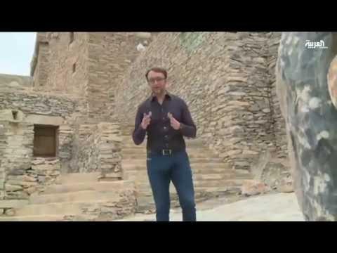 Tourism Saudi Arabia - Baha - Day 01