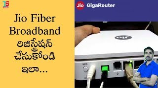 Jio Fiber Broadband Registration (Telugu)