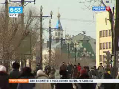 Эксперты определили лучший город России