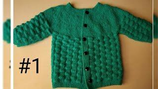 Single colour knitting design # 15 ( Baby cardigan knitting design) -Part-1