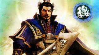 Dynasty Warriors 8 - Cao Cao 5th Weapon Conqueror's Blade Unlock Guide