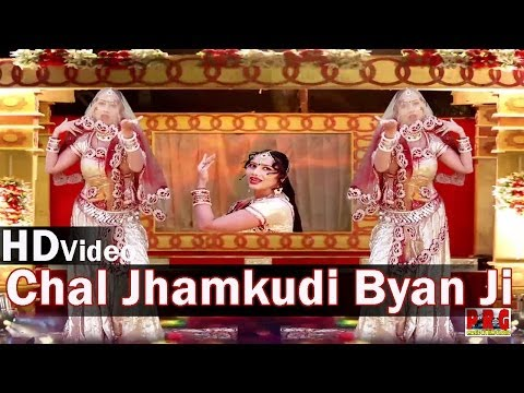 Rajasthani Dj Songs 2014 | Chal Jhamkudi Byan Ji Nutan On Dj Mix | Rajasthani New Video Song In Hd video