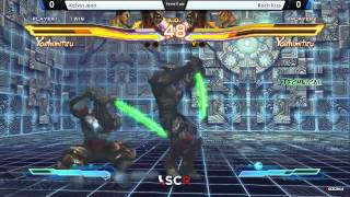SFxT Kevin Jeon vs Roch Kiss - Socal Regionals 2014 Day 2