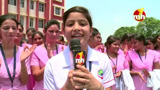 Canteeni Mandeer  SBS COLLEGE OF EDUCATION, AMRITSAR  Full Episode  MH ONE Music