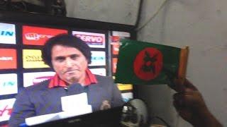Bangladesh vs Pakistan 2016 & the face of