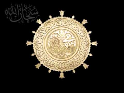 Allah Janta Hai Mohammed Ka Martaba video