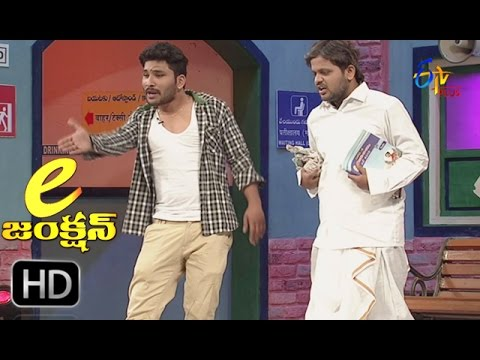 E Junction Team  Performance | 22nd May 2017 | ETV Plus