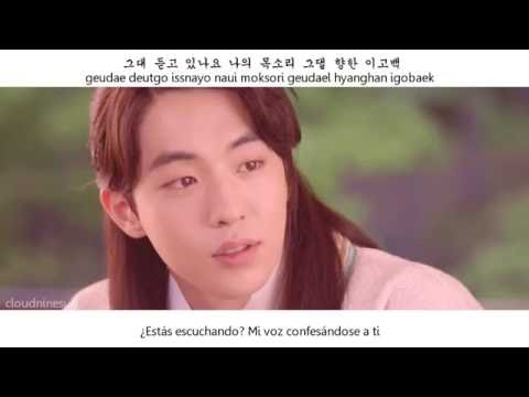 Epik High X Lee Hi - Can You Hear My Heart [sub Español + Han + Rom] Scarlet Heart:Ryo OST