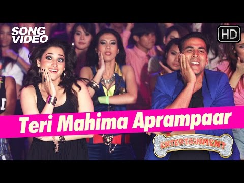 Teri Mahima Aprampaar - It's Entertainment | Akshay Kumar, Tamannaah - Latest Bollywood Song 2014 video