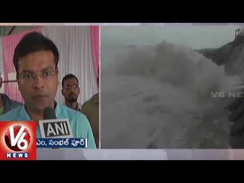 5 Gates Of Hirakud Dam Opened To Release Flood Water | Orissa | V6 News