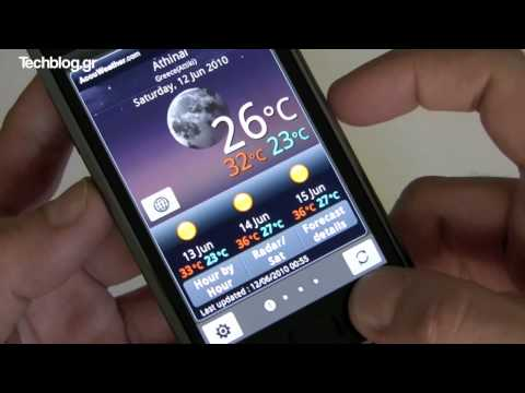 Samsung Galaxy S hands-on 1/3 (Greek)