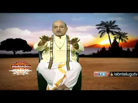 Garikapati Narasimha Rao About Poetry | Nava Jeevana Vedam | Episode1286 | ABN Telugu