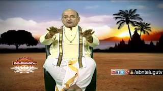 Garikapati Narasimha Rao About Poetry | Nava Jeevana Vedam | Episode1286