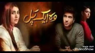 download lagu Woh Aik Pal Drama Ost - Hum Tv - gratis