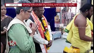 Ex Minister Vinod and His Family Visits Yadadri Temple, Offers Prayers To Lakshmi Narasimha Swamy
