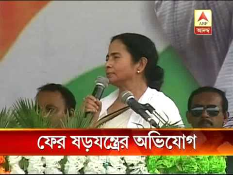 mamata attack all in burdwan