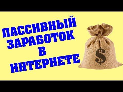 В интернете заработать деньги сложно